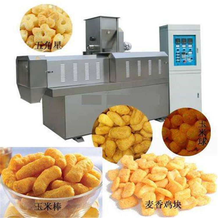 Good quality fully automatic papad making machine cheap price