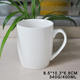 Wholesale cup Promotional new bone china best selling products gift 11oz Custom Logo Coffee Ceramic Mug