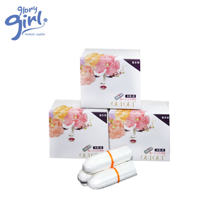 China most popular individually wrapped factory price woman sanitary tampon