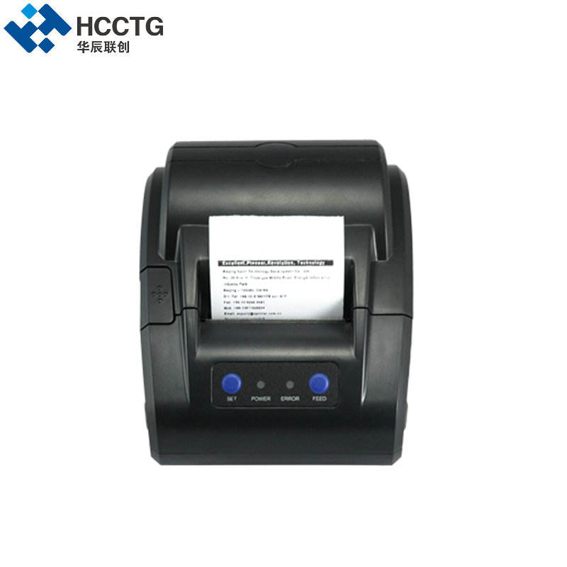 Intelligent 58mm Série Ou USB Interface Thermique POS Machine et Imprimante de Reçus HCC-POS58V