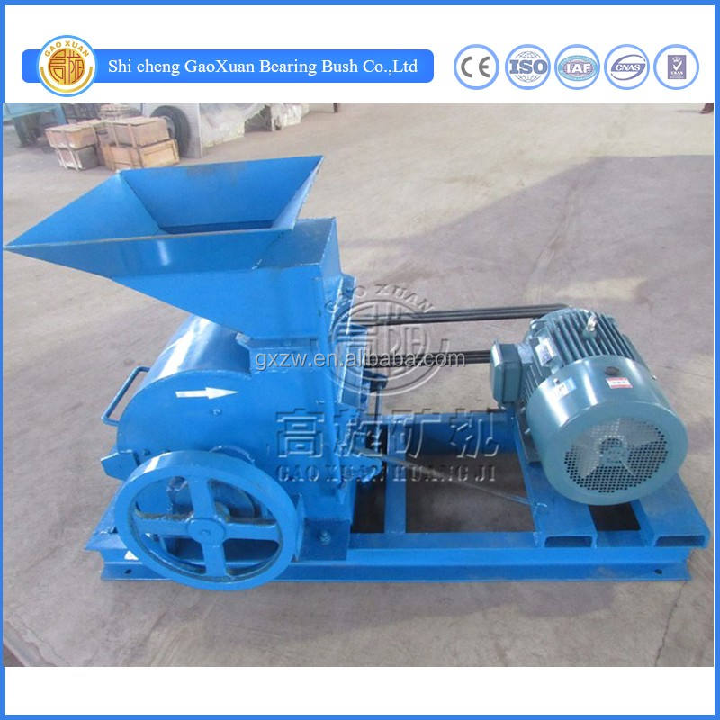 Portable Hammer Mill Crusher, Small Hammer Crusher for Mineral Crushing