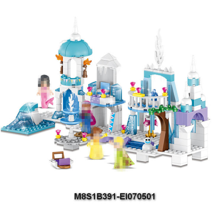 Children educational toys Girl Castle blocks Series 4 in 1 combination version children puzzle assembled blocks