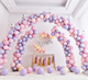 Balloon Arch Kit Accessory Balloon Stand Party Decoration Wedding Arch