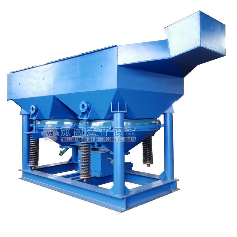 Mineral Processing Diamond Jig Machine for Gravity ore Separation and Recovery