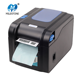 MHT-370b Desktop 3inch Handy bottle clothing price tag label printer with USB port