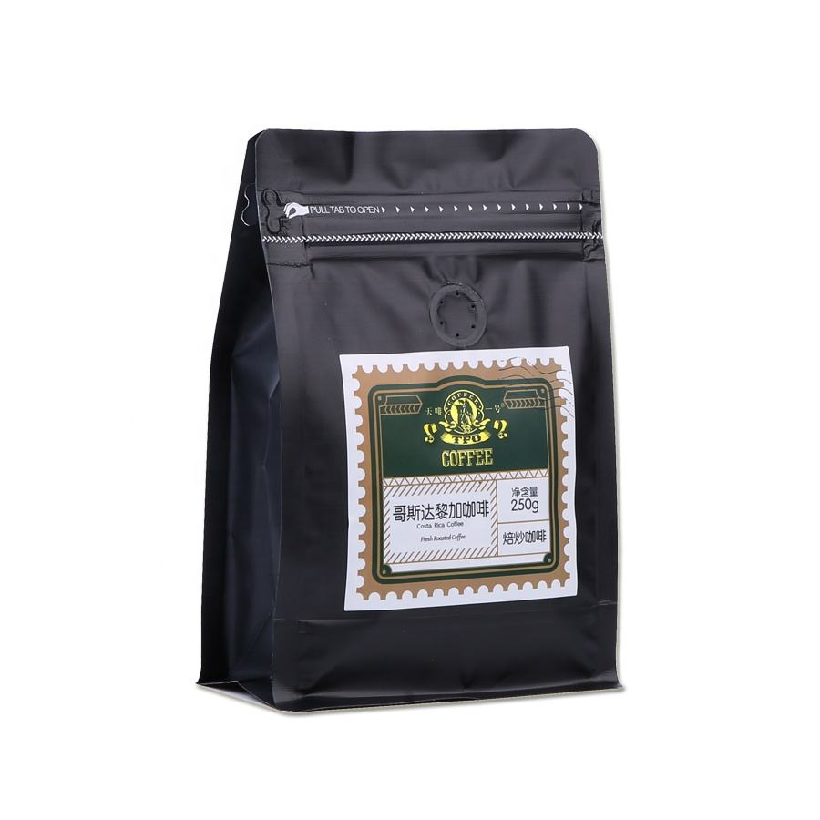 Freshly roasted coffee beans medium roast Arabica coffee