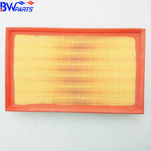 zotye XS6402-1109140 AIR FILTER   CAR FILTER