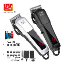 Kiki Newgain Professional LCD display USB Rechargeable Lithium battery Electric Barber hair clipper