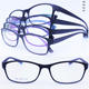 wholesale 5601 durable TR90 unique shape bendable simple optical frames with anti-slip silicone tips for young people