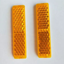 bicycle pedal reflector
