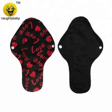 Reusable washable cloth bamboo charcoal menstrual women pads breathable women feminine panty liner sanitary napkin pad