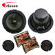 OEM Best 6.5 Inch 60w 2-way Component Speakers Car Audio For Cars