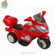 WDHJ9777 Cheap Electric Motorbikes For Kids Children Motorcycle Three Wheels Happy Baby Ride On Toy Car With Cartoon Image