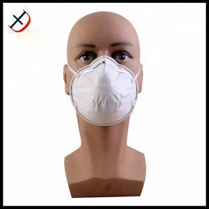 n54 mask