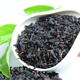 Tea Tea Black Tea Factory Wholesale Free Sample Price Leaf Loose Organic Black Tea