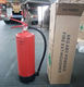 Fire Fighting Extintor Portable 40% ABC Powder Fire Extinguisher, 9kg dry chemical powder fire extinguisher