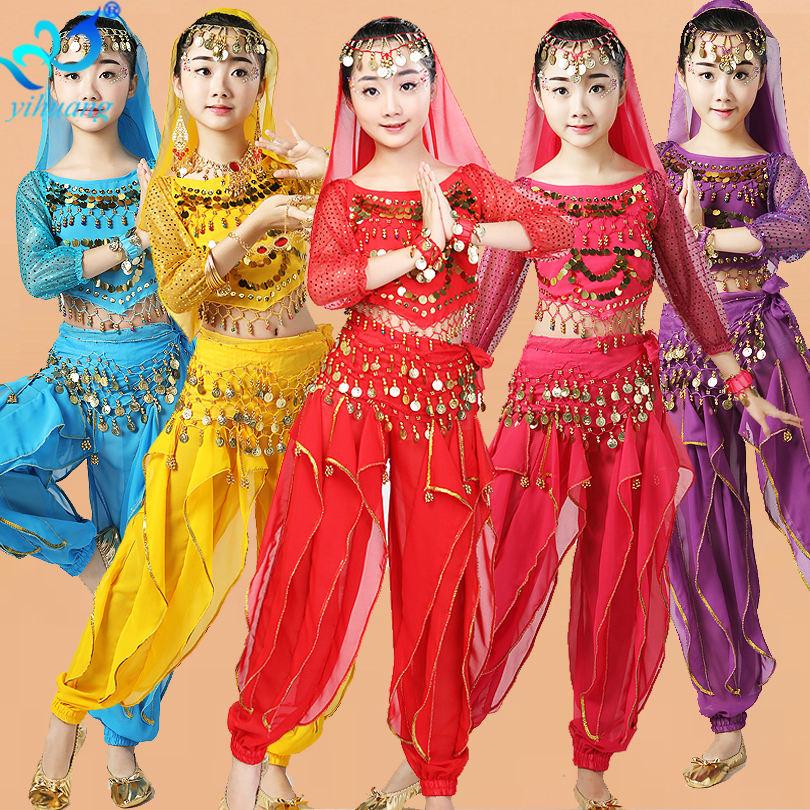 Rose Red XL Conjunto de Danza del Vientre Traje de Danza India para ni/ños Vestido de Etapa Rendimiento Ropa Rosa//Amarillo//Rojo//Azul