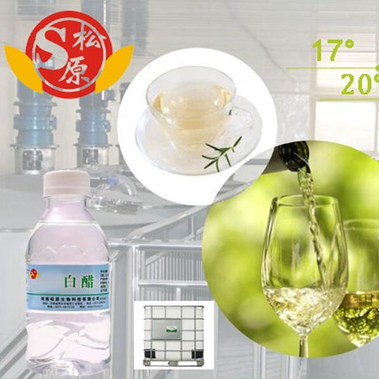 reliable supplier of Beverage Industrial Use 17% White wine Vinegar