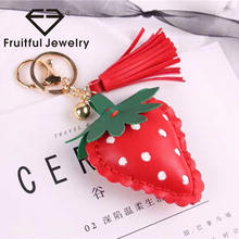 Hot Selling Creative Strawberry Watermelon Tassel PU Fruit Keychain Craft Handmade Leather Bag Car Key Pendant Fruit Key Chain