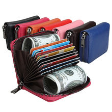 Men and Women RFID Credit Card Holders Genuine  Leather Zipper Id Card Wallet Multi Colors