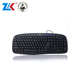 Hot sell ESD stationery DPP-0004 ESD USB keyboard for cleanroom antistatic keyboard