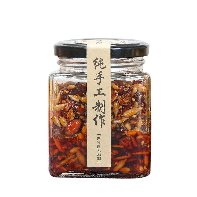 Youcheng Hot sale square shape small glass honey jam food fruit storage jar with metal cap