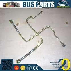 YUTONG parts, expanding hose pipe howo parts