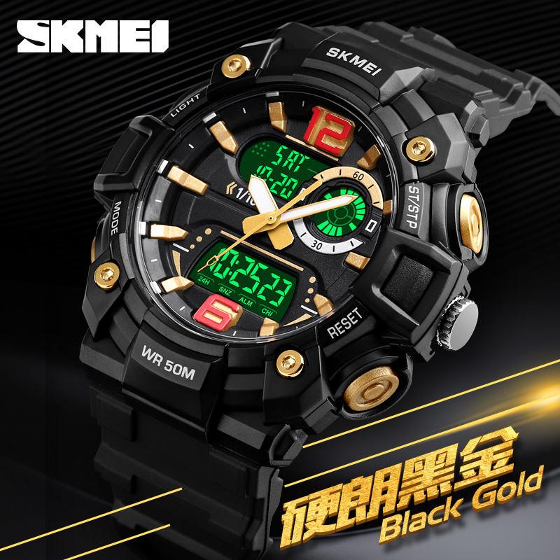 SKMEI new hot model 50 m waterproof digital watches for men #1529