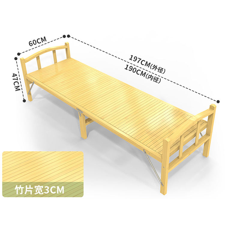 Bamboo bed folding single 1.2 m adult household siesta full bamboo bed 1.5 m bamboo bed frame
