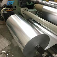 High Quality Al Factory Price Jumbo Roll Food Grade Alloy 8011 O Aluminum Foil