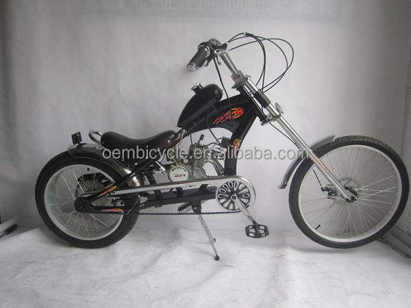 electric bike chopper