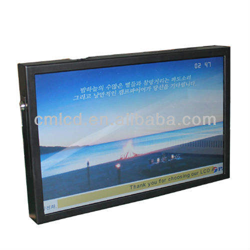 "15.4 inch lcd/led advertising screen with OEM ( 7""~80"")"