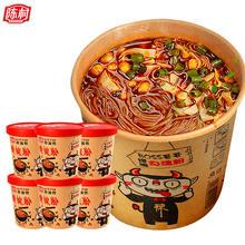 wholesale chewing potato hot and sour vermicelli cup rice noodles 100g