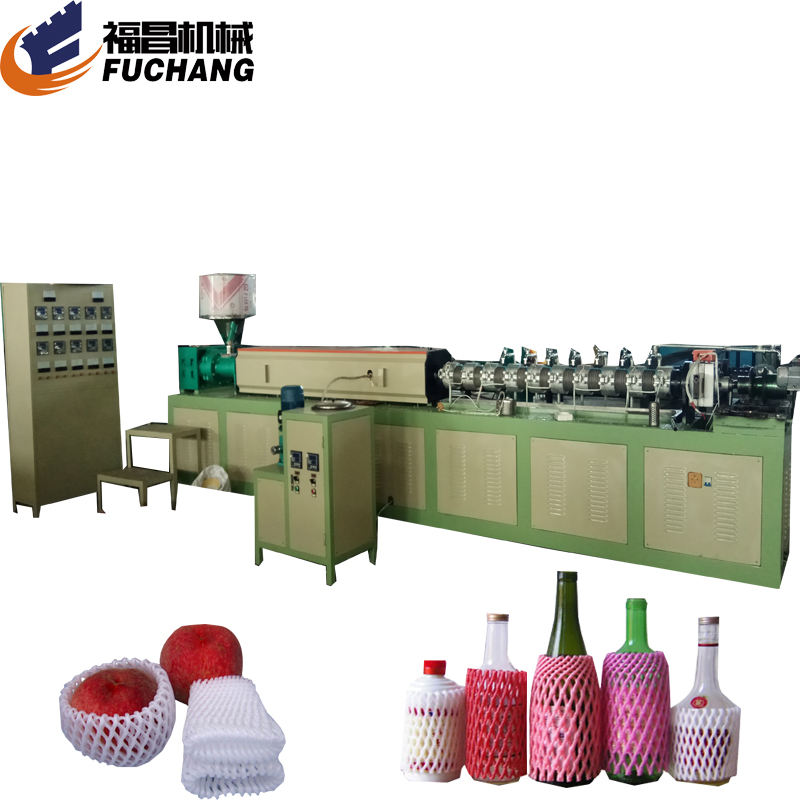 PE 75 type making colorful fruit foam net machine