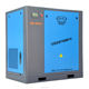 22kw Energy saving and environment product screw air compressor
