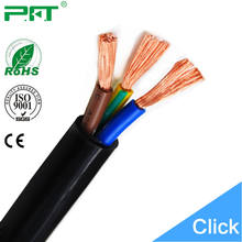 PVC Insulation 3 core 2.5mm Electrical Cable Wire with Copper Conductor