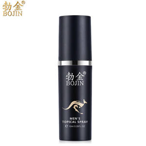 Private Label Male Penis Long Lasting Sex Delay Spray For Men