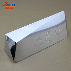 304 grade mirror stainless steel desk reception sign with engraved logo