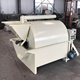 Automatic constant temperature drum type biomass fertilizer drying and drying machine