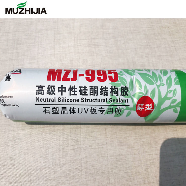 nail free structural adhesive glue on plastic pvc marble wall panels