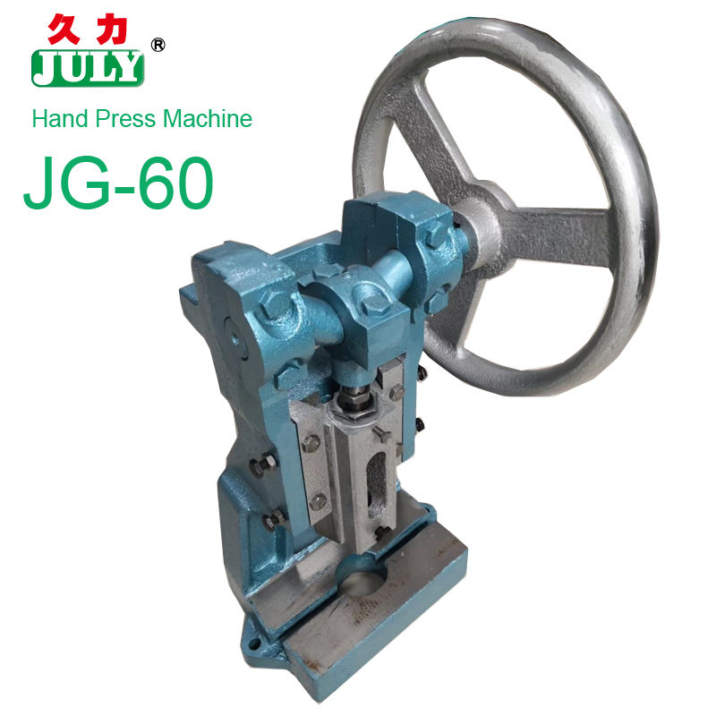 July JG60 200kg output force hand press machine steay hand press for soap or Jewelry