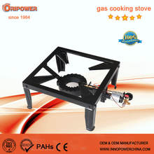 2016 CE BSCI approval outdoor gas cooker