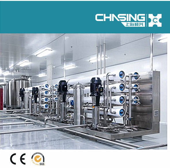 Shanghai Chasing magnetic water softener