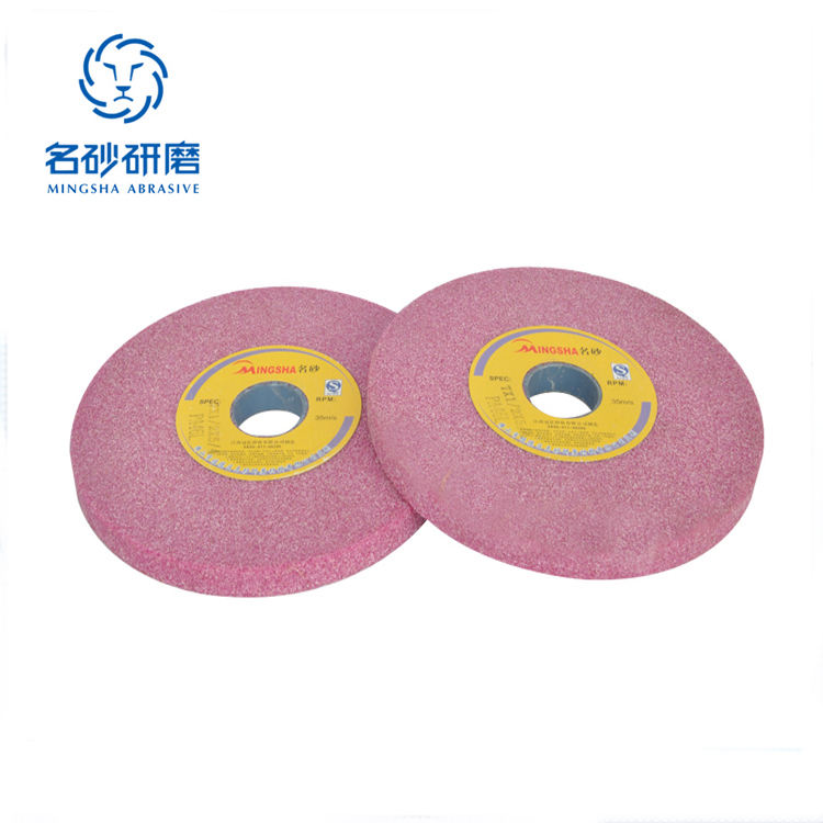 grinding tools wheel for gear sawblades surface grinding wheel