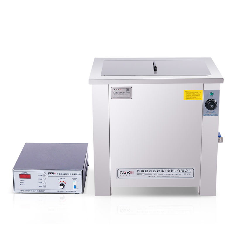 Supply ultrasonic cleaner for tattoo needles