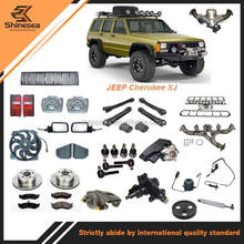 Auto Parts For Jeep Cherokee