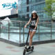 High Speed Export Sharing Electric Scooter With Competitive Price
