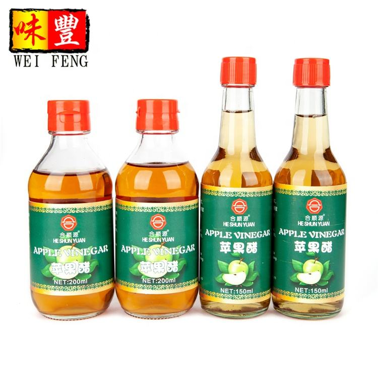 BRC HACCP certificate OEM factory in China fruit flavor apple vinegar drink bulk apple cider vinegar