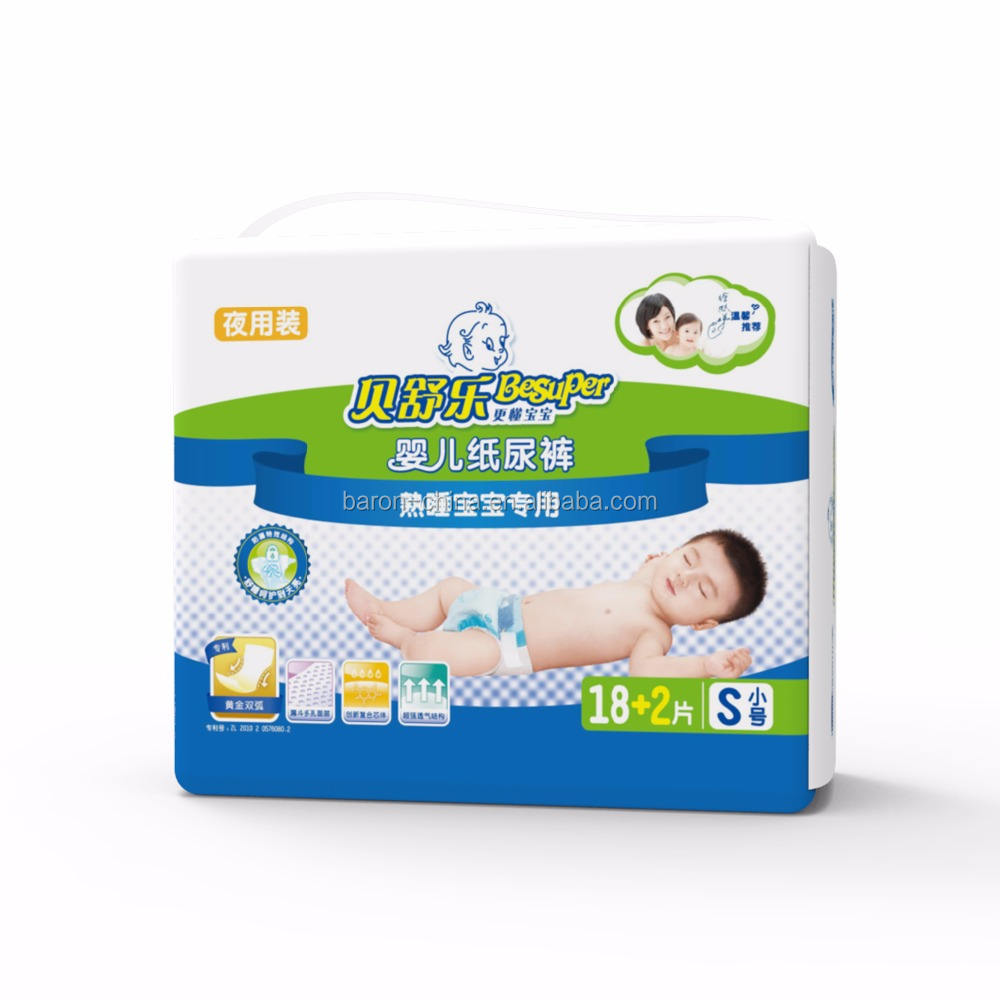 Organic Baby Cloth Diaper Nappies Pocket Diapers manufacturers in china