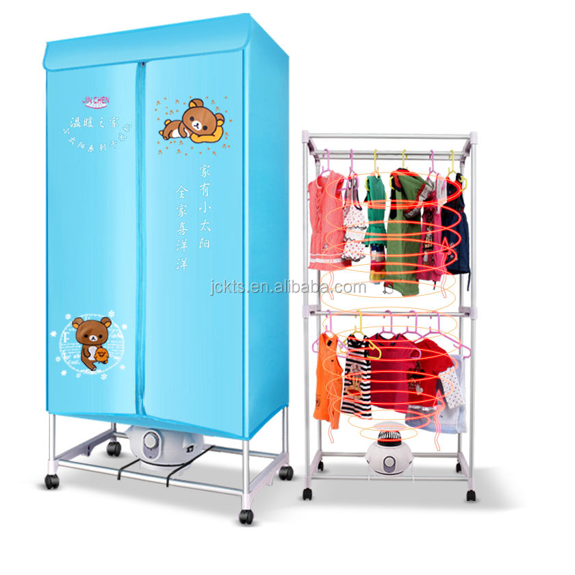900W Quiet Electrical Portable Clothes Dryer